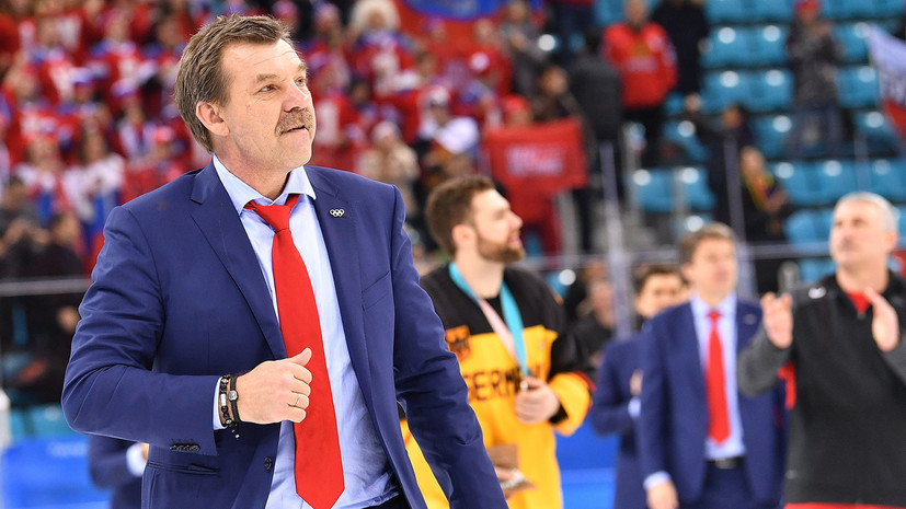 Знарок не повезёт сборную России на чемпионат мира