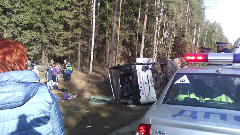 В МВД заявили о госпитализации восьми человек после ДТП с автобусом в Подмосковье