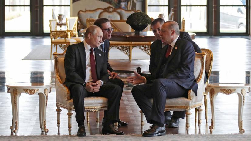Путин и Эрдоган высказались за активизацию политического урегулирования в Сирии