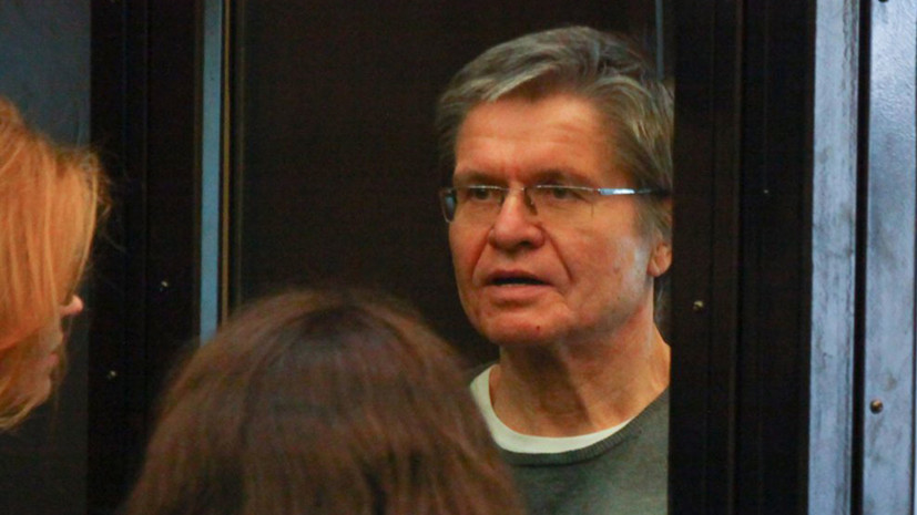 Мосгорсуд оставил в силе тюремный срок Улюкаева