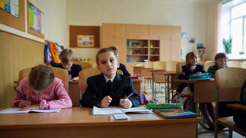 Депутаты Николаевского облсовета сохранили русскому языку статус регионального