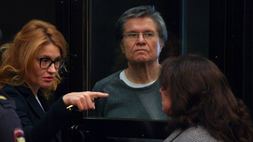Защита Улюкаева будет обжаловать приговор