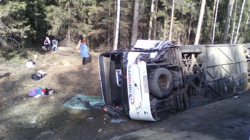 В ДТП с экскурсионным автобусом в Подмосковье пострадали 13 человек