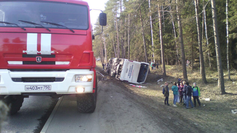 Источник: 15 детей пострадали в ДТП с автобусом в Подмосковье