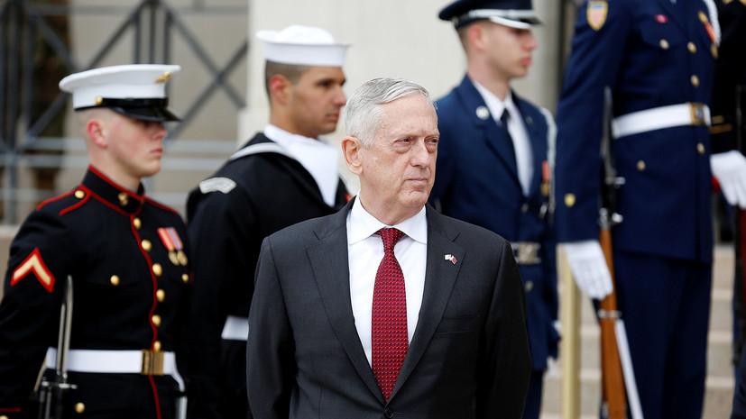 Мэттис: США ждут от ОЗХО доказательств применения химоружия в Сирии
