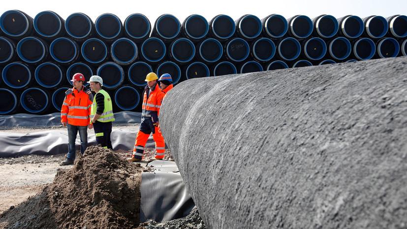 Как в России и на Украине оценили согласие Финляндии на строительство «Северного потока — 2»