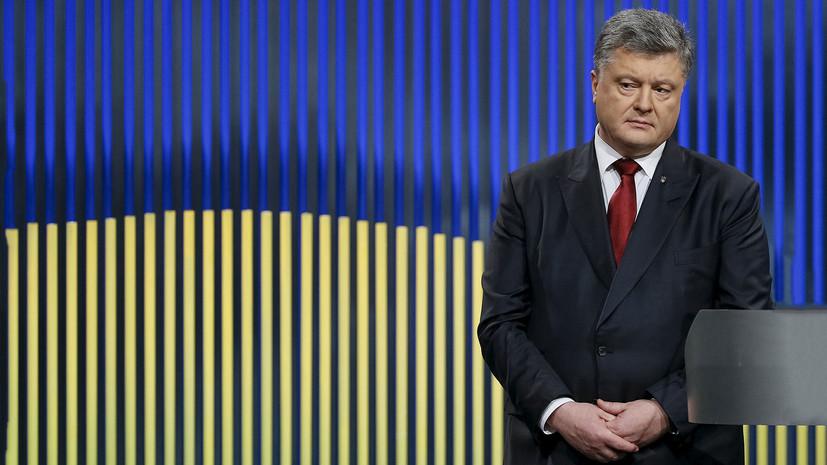 Зачем Порошенко хочет вывести Украину из учредительных органов СНГ