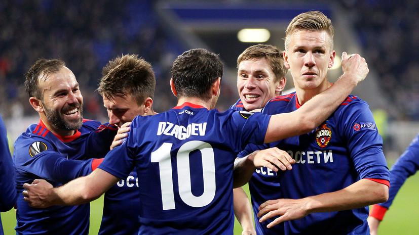 Рекордный коэффициент и три путёвки в Лигу чемпионов: российские клубы провели лучший еврокубковый сезон в истории