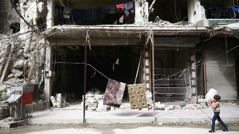 Сирийские войска вернули контроль над Восточной Гутой— МИД РФ