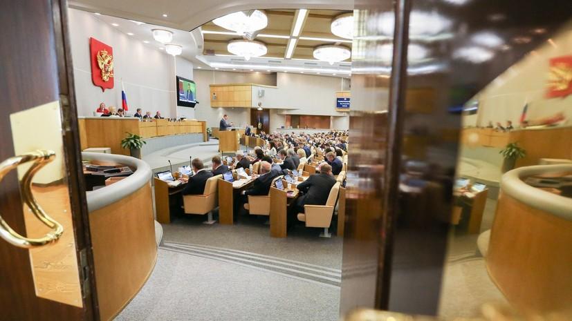 Внеочередное заседание Совета Госдумы по проекту об ответных мерах против США пройдёт 16 апреля