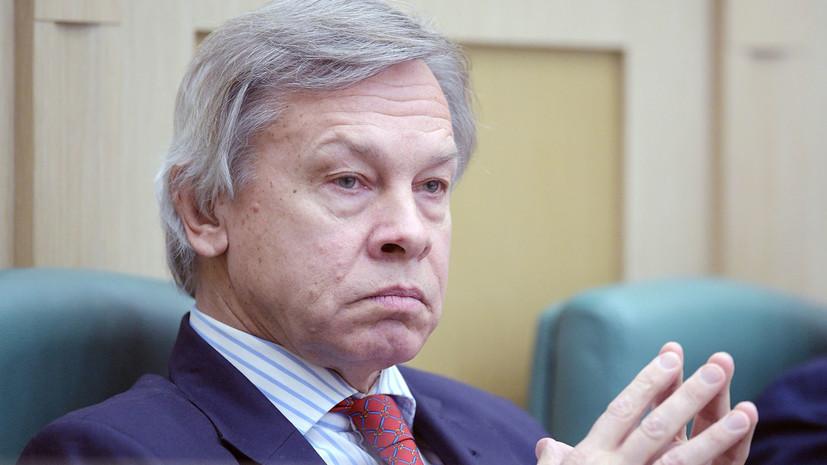 Пушков назвал Порошенко мастером разрушения