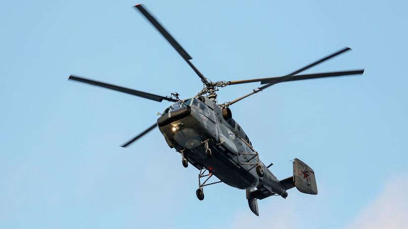 Экипаж погиб: вертолёт Ка-29 потерпел крушение в акватории Балтийского моря