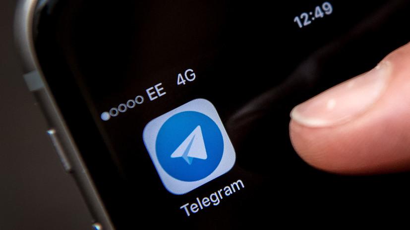 Замок для мессенджера: суд принял решение о блокировке Telegram