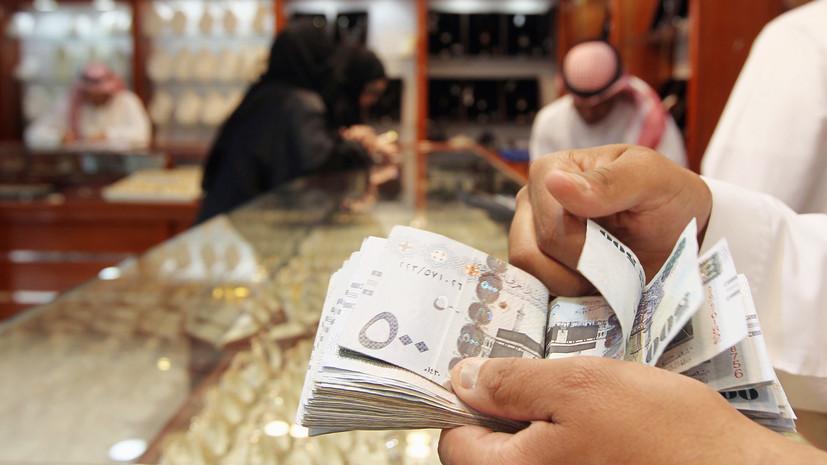 Дети нефтяного бремени: как молодое поколение Саудовской Аравии будет приспосабливаться к переменам в экономике