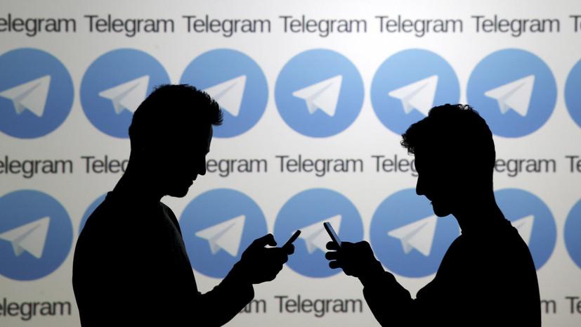 Роскомнадзор заблокирует доступ к Telegram после получения решения суда