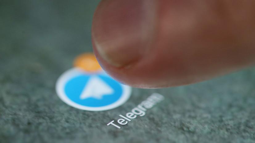 В Минкомсвязи прокомментировали решение суда о блокировке Telegram