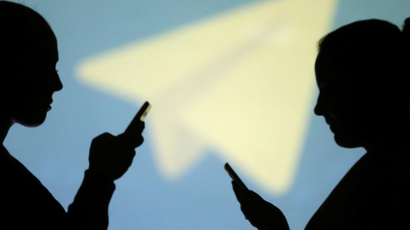 Адвокаты обжалуют решение о блокировке Telegram в России