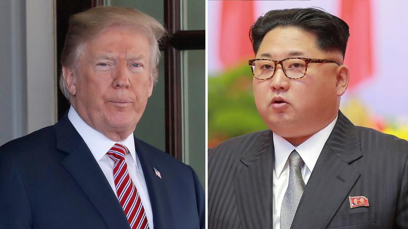 Ядерная оттепель: сможет ли Ким Чен Ын добиться от Дональда Трампа ослабления санкций