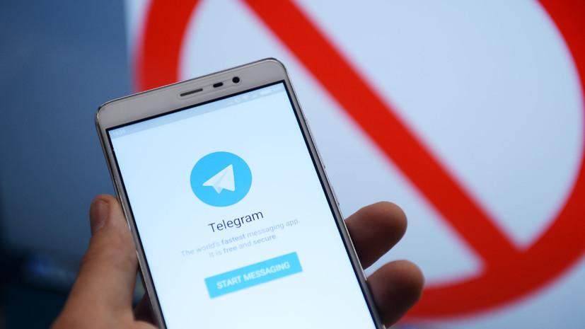 Песков о постановлении заблокировать Telegram: это решение суда