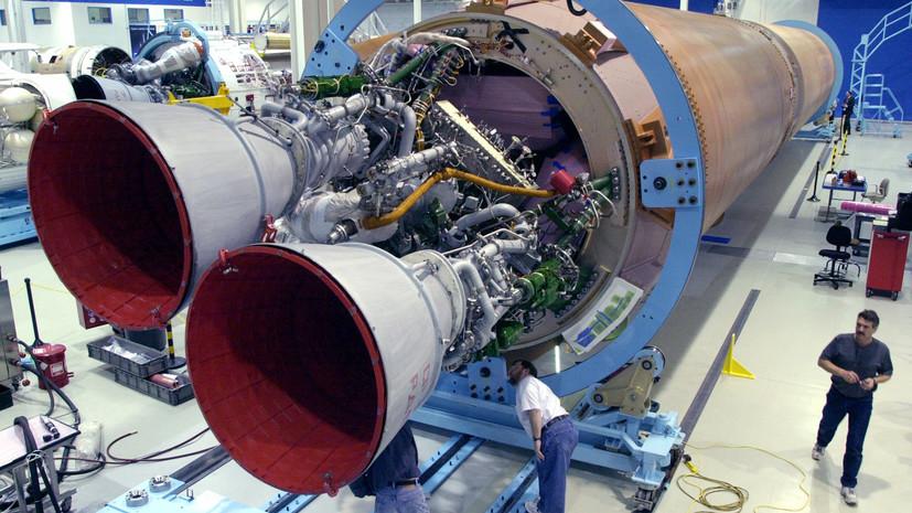 В Совфеде не исключили прекращения поставок США двигателей РД-180 в качестве ответных мер