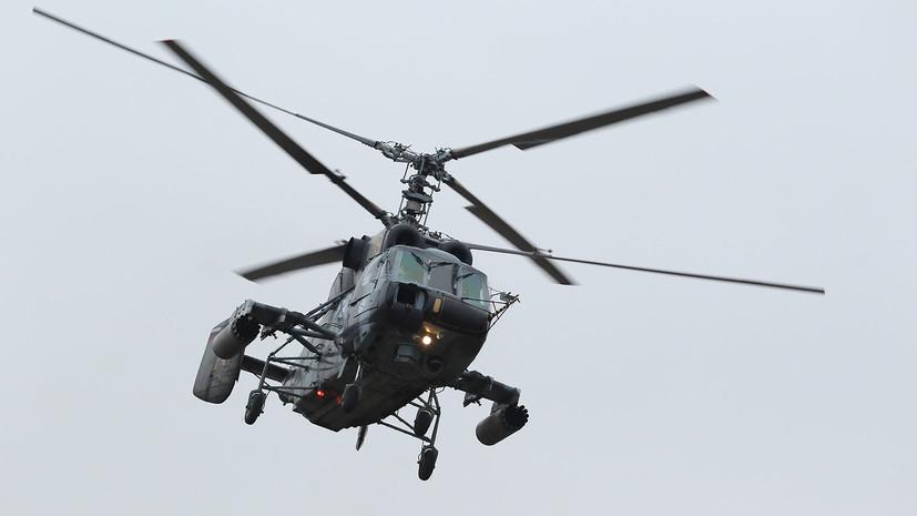 По факту крушения вертолёта Ка-29 в акватории Балтийского моря создана госкомиссия
