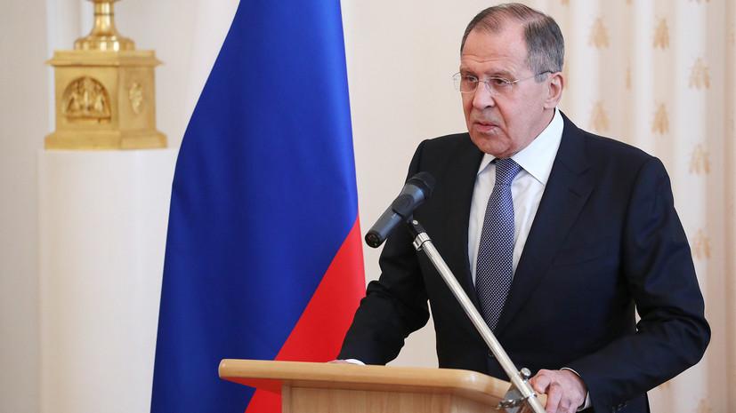 Лавров оценил уровень контактов США и России по двусторонним каналам