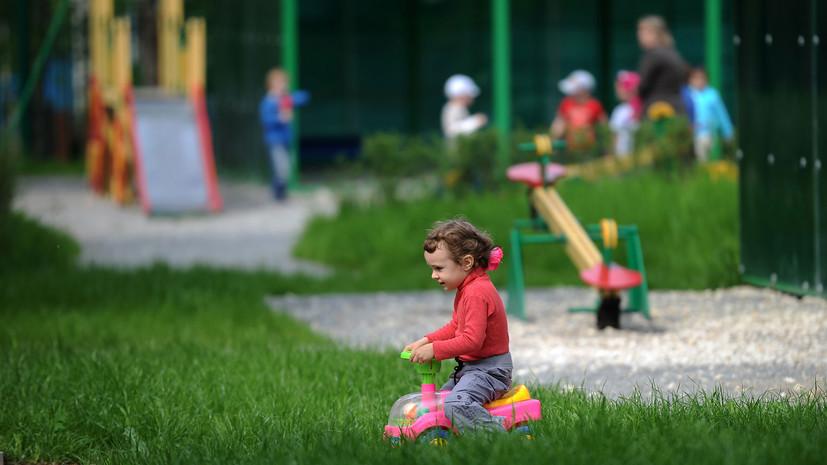 Для самой младшей группы: в России за четыре года доступность яслей выросла почти на 30%