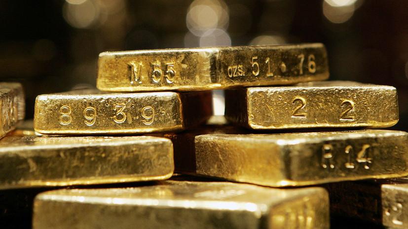 Дорогое время: как изменятся цены на золото после обострения геополитической ситуации в мире