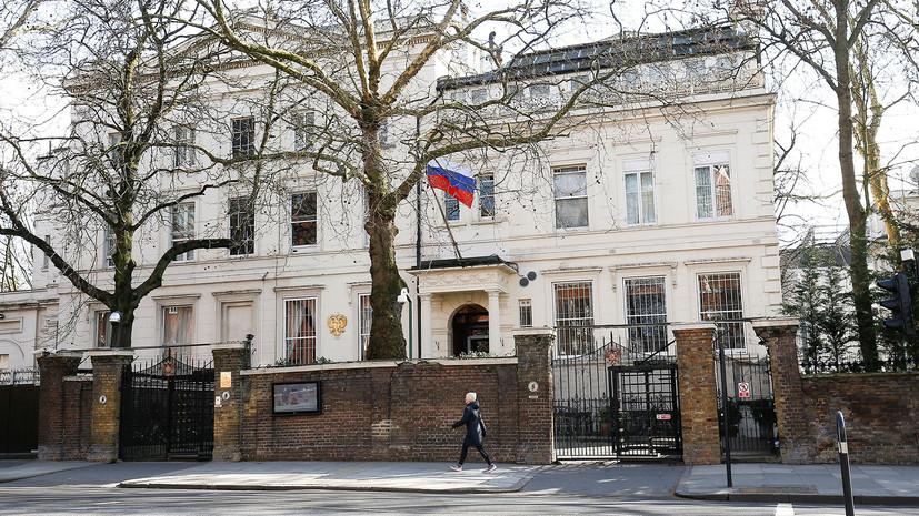 Посольство России обеспокоено «военными приготовлениями» Великобритании против Сирии