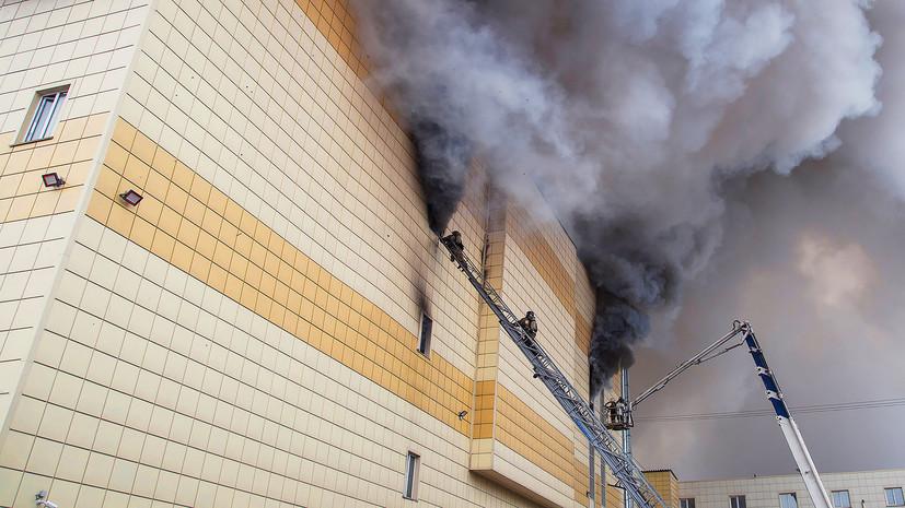 Глава МЧС выступил в защиту арестованного командира пожарного звена, тушившего ТЦ в Кемерове