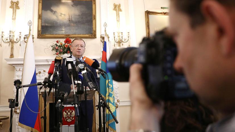 Яковенко о деле Скрипалей: есть все основания полагать, что наших граждан похитили