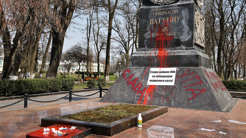 Полиция в Киеве не стала задерживать участников потасовки у памятника Ватутину