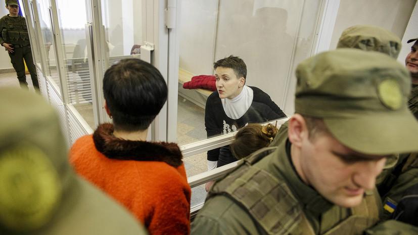 Допрос Савченко на полиграфе приостановлен из-за её состояния здоровья