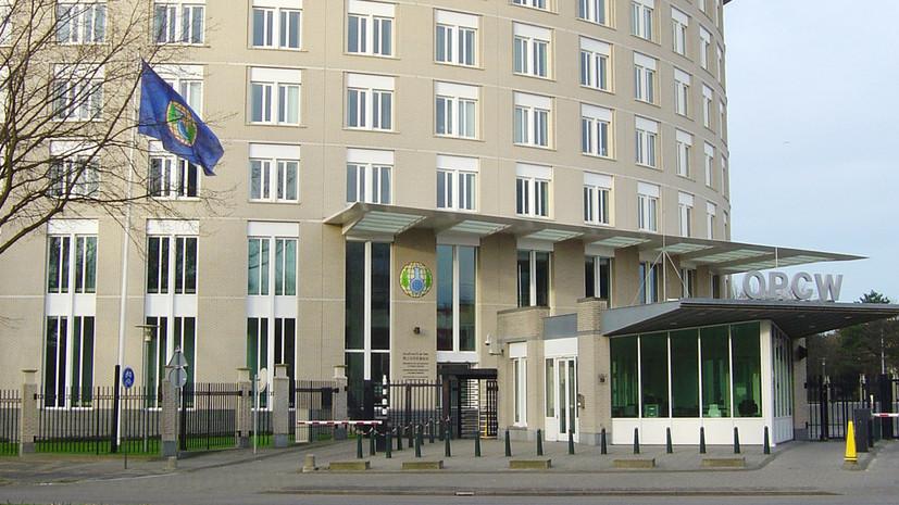 Посольство России: правовые основания для действий Лондона в ОЗХО сомнительны