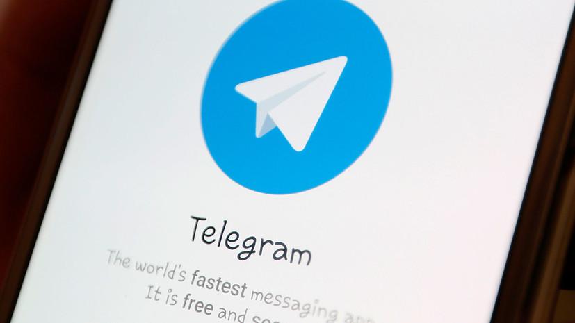 Руководитель проекта Mash прокомментировал решение суда о блокировке Telegram