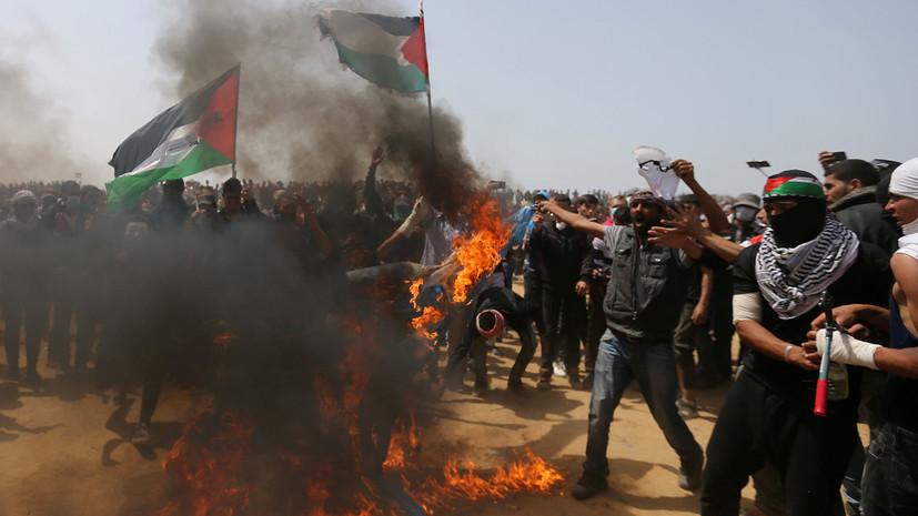 В ходе столкновений с израильской армией пострадали 130 палестинцев