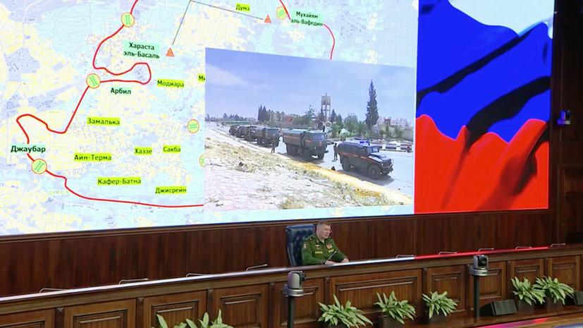 В Минобороны заявили, что в Думе была осуществлена спланированная провокация
