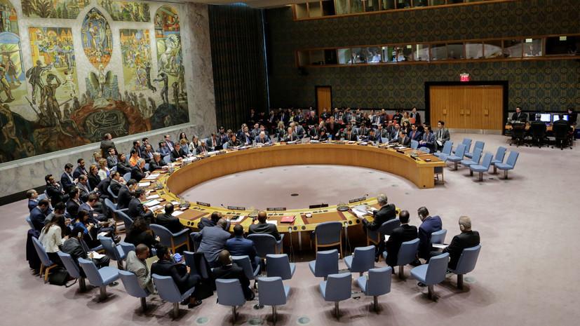 Британия созывает СБ ООН для привлечения России к ответу за «нарушение» конвенции о химоружии