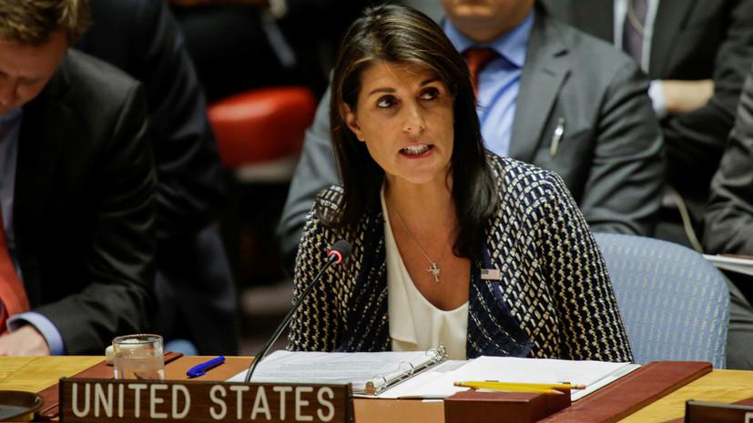 Постпред США при ООН: решение об ударе по Сирии пока не принято