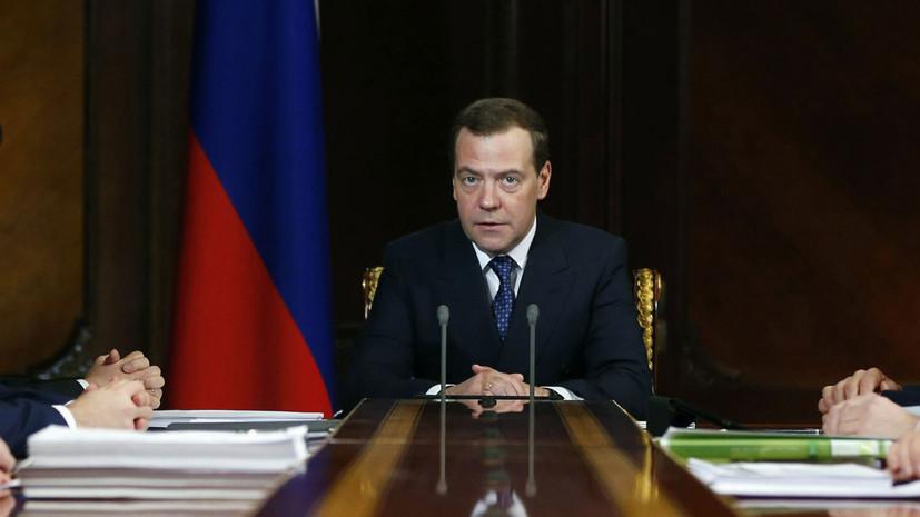 Доход Медведева снизился в прошлом году