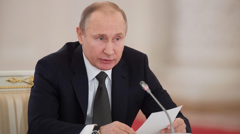Путин в 2017 году заработал более 18,7 млн рублей