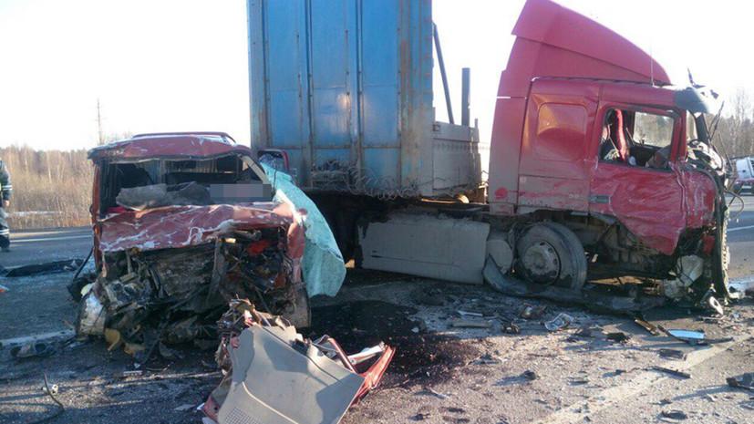 Источник: семь человек погибли в результате ДТП в Вологодской области