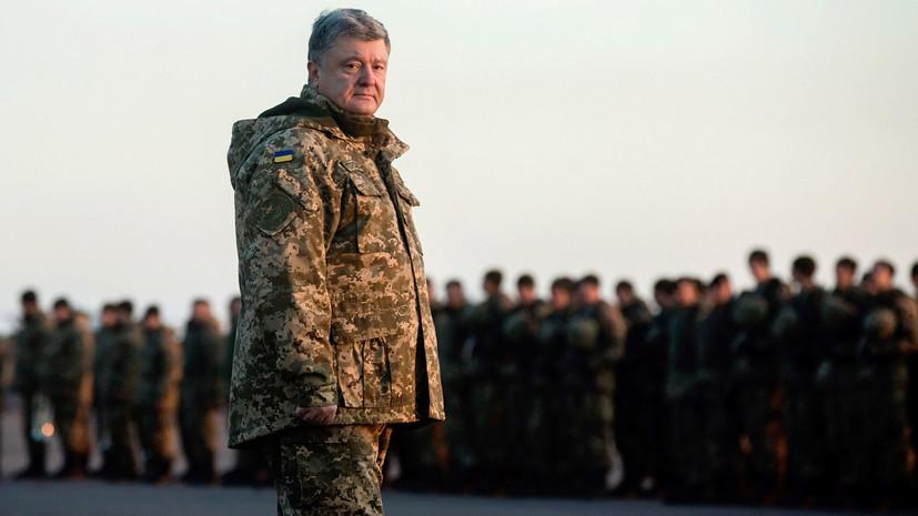 Порошенко: формат операции в Донбассе будет изменён 30 апреля