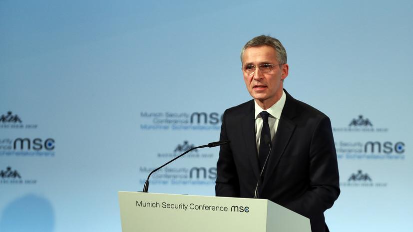 Столтенберг заявил о поддержке операции США, Великобритании и Франции в Сирии