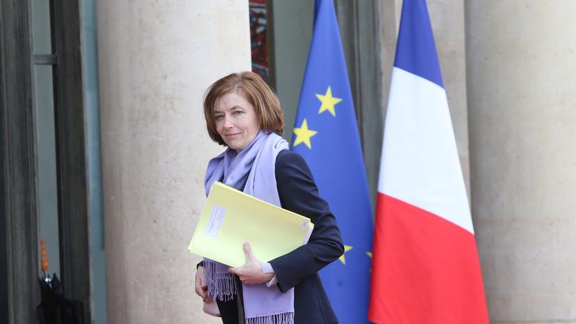 Минобороны Франции заявило, что Россию заранее уведомили об ударе по Сирии