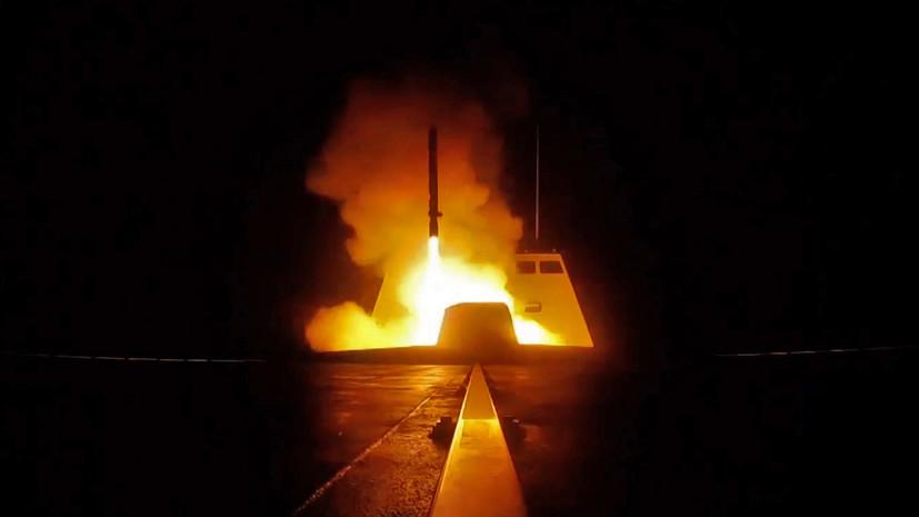 Генштаб Сирии: США и их союзники выпустили около 110 ракет по объектам страны