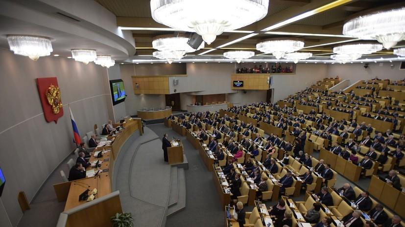 В группе Госдумы по связям с парламентом Сирии рассказали о ситуации в Дамаске