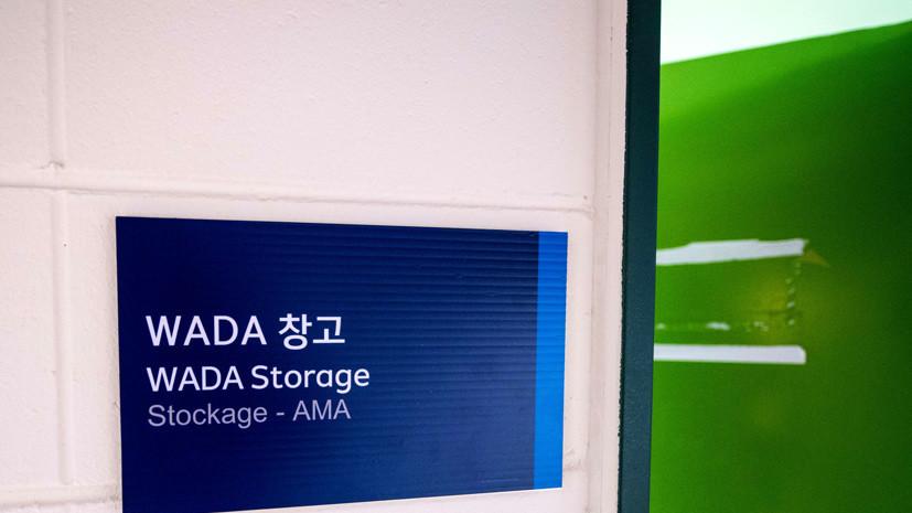 Вице-президент WADA призвала провести независимый аудит в связи с российским допинговым кризисом