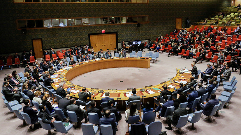 Россия созывает экстренное заседание Совбеза ООН для обсуждения действий Запада в Сирии