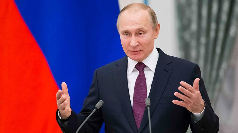 Путин назвал удар Запада по Сирии актом агрессии против суверенного государства